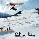 Skygliding SnowTubing